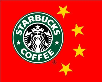 Starbucks' Entry to China